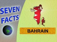 Embedded thumbnail for 7 Facts about Bahrain