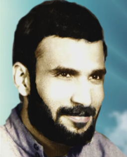 الشهيد الاستاذ أحمد الاسكافي