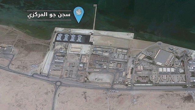 تفشي الأنفلونزا بين المعتقلين في سجن جو المركزي