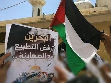 تظاهرات غاضبة في الجولة الثانية من فعاليّات «يوم القدس العالمي»