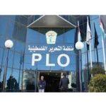 اللجنة التنفيذية لمنظمة التحرير تؤكّد معارضتها الحاسمة لعقد مؤتمر المنامة