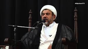 Al-Khalifa entity summons Sheikh Mohammed Saleh al-Qashmi for investigation