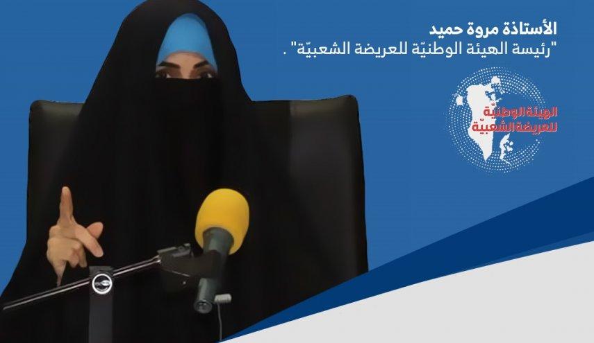 مروة حميد لصحيفة أوال:الأمم المتحدة تفاعلت بطريقة إيجابيّة حول موضوع العريضة الشعبيّة