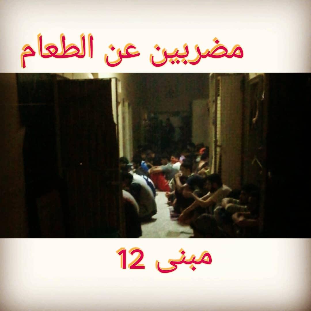 عوائل 11 معتقلًا مضربين عن الطعام في سجن جوّيطالبون بالتحرّك لأجل سلامتهم