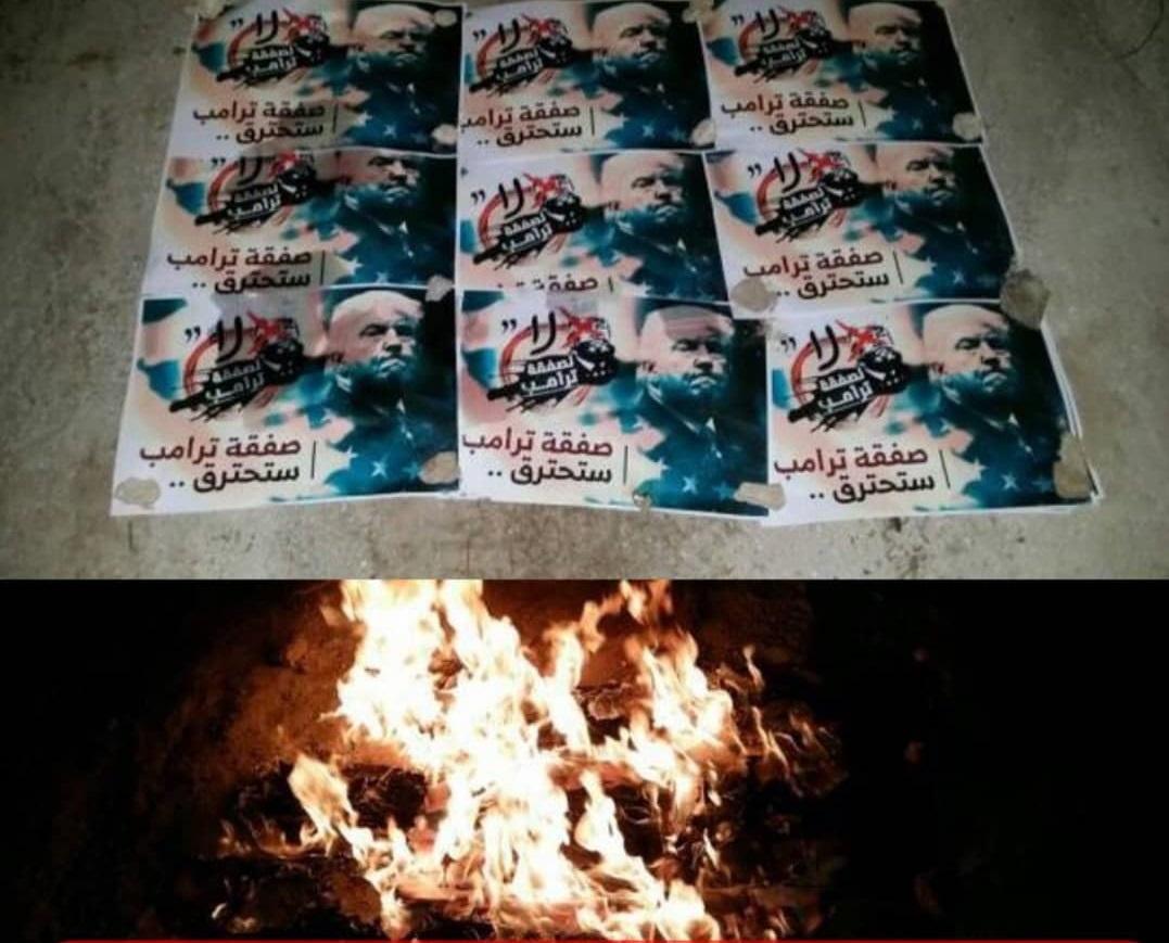 """صفقة ترامب"""" تحترق في مناطق البحرين الثّائرة"""