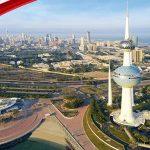 الكويتتعلن مقاطعتها «مؤتمر المنامة» دعمًا للقضيّة الفلسطينيّة