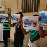 تظاهرة ثوريّة في المصلّى وفاءً للشهيد «جابر العلويات»
