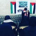 نسويّة ائتلاف 14 فبراير:نعلن وقوفنا إلى جنب شعب فلسطين حتى تحرّره.. ولا لصفقة القرن