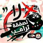 Hamas thanks Bahrain's people for their support and solidarity with Palestinian people