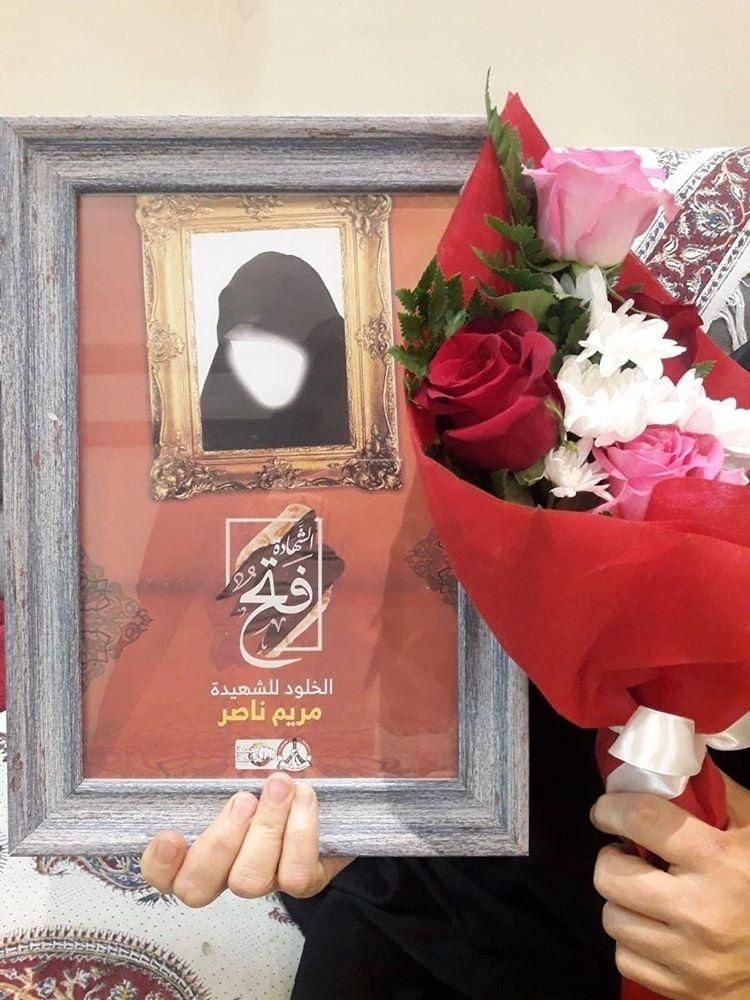 People of Saddad visit the family of martyr, Mariam Nasser, in her annual anniversary