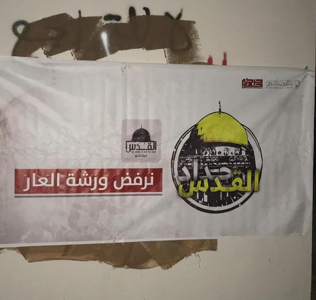 عشيّة مؤتمر المنامة… مناطق البحرين تشهد فعاليّات ثوريّة غاضبة
