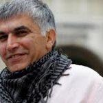 بعد 3 سنوات سجن بتهم كيديّة.. مطالبات بالإفراج عن الناشط الحقوقيّ «نبيل رجب»