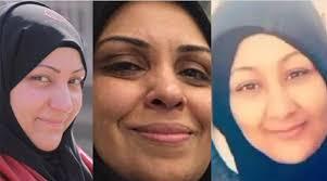 معتقلات الرأي «هاجر منصور ومدينة علي ونجاح يوسف» ممنوعات من الاتصال والزيارات منذ 12 يومًا