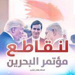 أهالي المصلّى: النظام السعوديّ الإرهابيّ يقف خلف كلّ مشاكل المسلمين في العالم