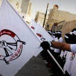 وكالات أنباء: ائتلاف 14 فبراير يؤكّد أنّ شعب البحرين لن يساوم ولو على ذرّة تراب واحدة من فلسطين