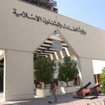 الكيان الخليفيّ يحكم بالسجن على 6 مواطنين بتهم كيديّة