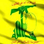 كتائب حزب اللهتدين جرائم سلطات آل خليفةبقتل أبناء الشعب