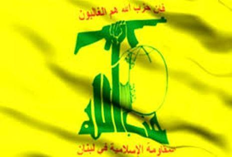 حزب الله: خطوات التطبيع الخليجيّة مع الكيان الصهيونيّ توفّر الغطاء السياسيّ لجرائمه