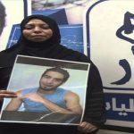 نسوية الائتلاف: ندعو إلى التضامن مع والدة معتقل الرأي «إلياس الملا» بكلّ الوسائل