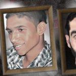 كيف كانت البحرين عشيّة تنفيذ جريمة الإعدام بحقّ «العرب والملالي»؟