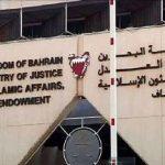 تجديد حبس معتقلي أبو صيبع والشاخورة والاعتداء على معتقل الفداء«أسامة الصغير»