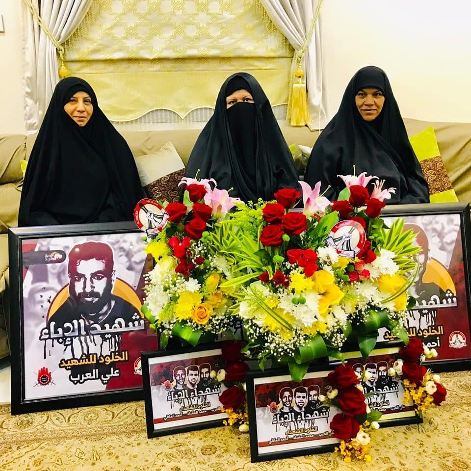 Coalition' Women Committee Honors the Families of the Martyrs
