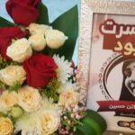 اجتماعيّة ائتلاف 14 فبراير تزورالمحرّرتين «نجاح يوسف وفاتن حسين»