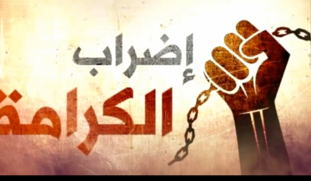 The hunger strikers confirm that they will continue their strike for the third week consecutively