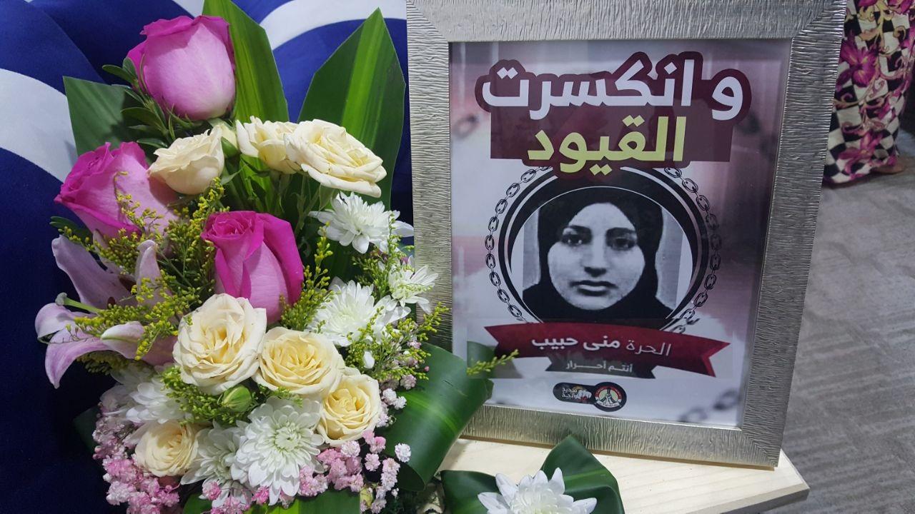 اجتماعيّة ائتلاف 14 فبراير تزور المحررات «أميرة القشعمي وحميدة جمعة ومنى حبيب»