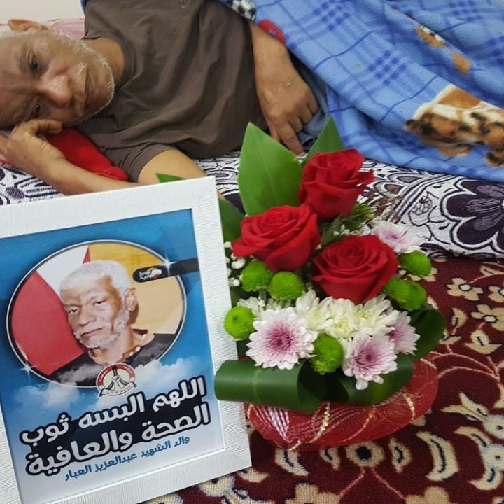 Feb 14 Coalition Social Committee visits the father of the martyr Abdul Aziz Al-abbar