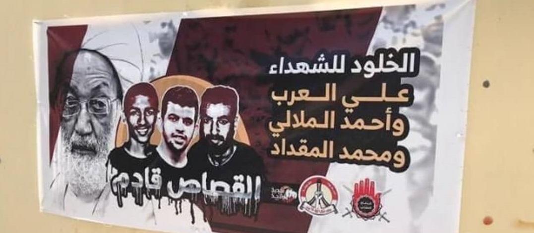 الشعارات واليافطات الثوريّة تملأ جدران المعامير وصدد ثأرًا للشهداء