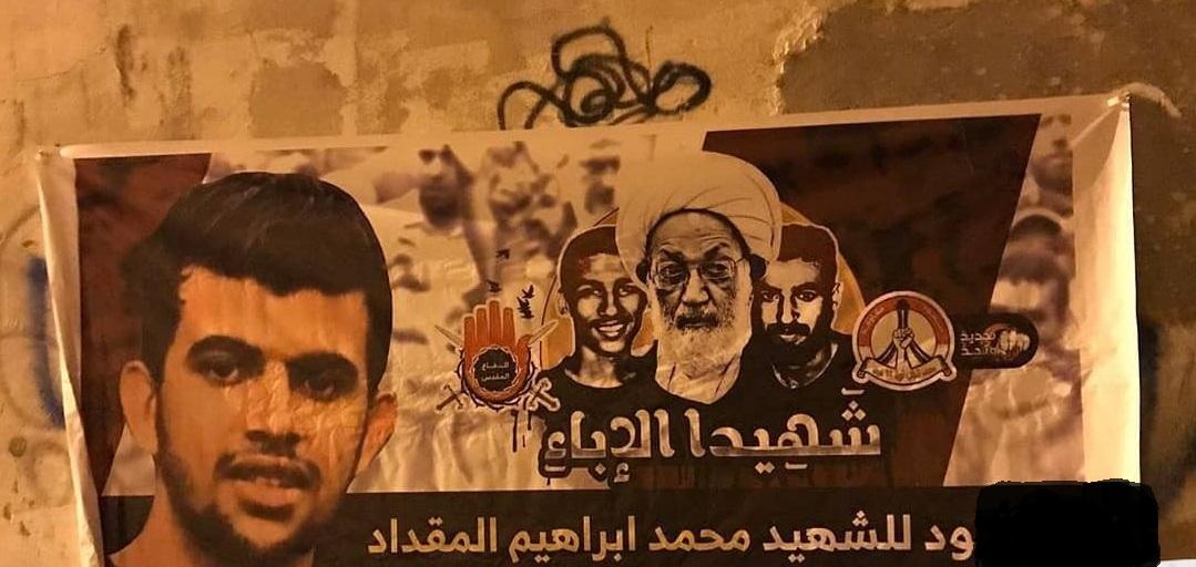 Pictures of the martyrs, al-Arab, al-Mullahi and al-Miqdad , attached in al-Diaya and memorial candles march in al-Malikiya