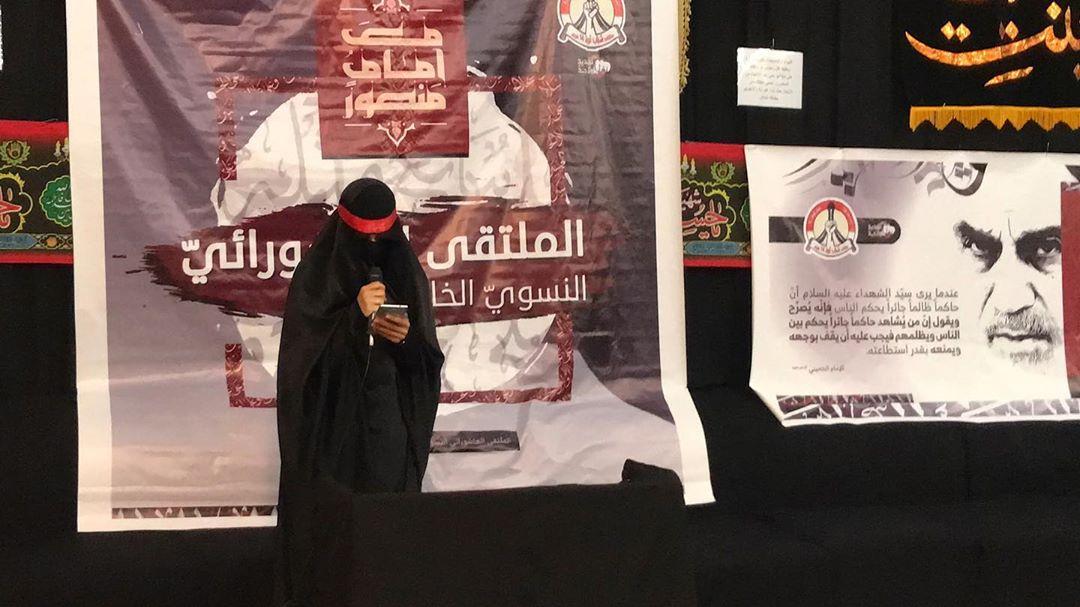 حرائر بني جمرة في الملتقى العاشورائي: الحسين (ع) يعلّمنا كيف نثور على الطغاة