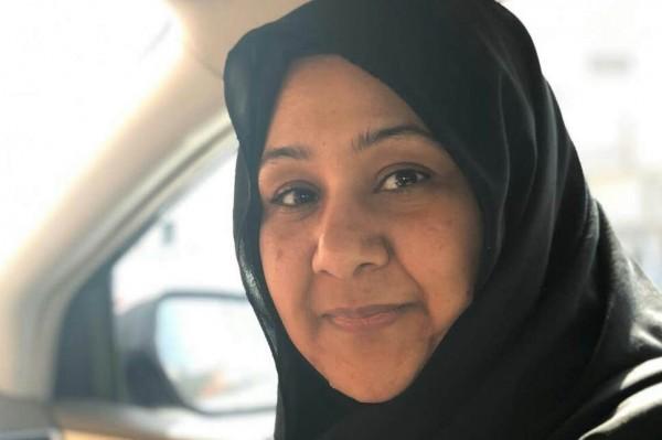 Feb 14 Coalition Women Committee Denounces Abuses against Najah Youssef in Al-Khalifa Prisons