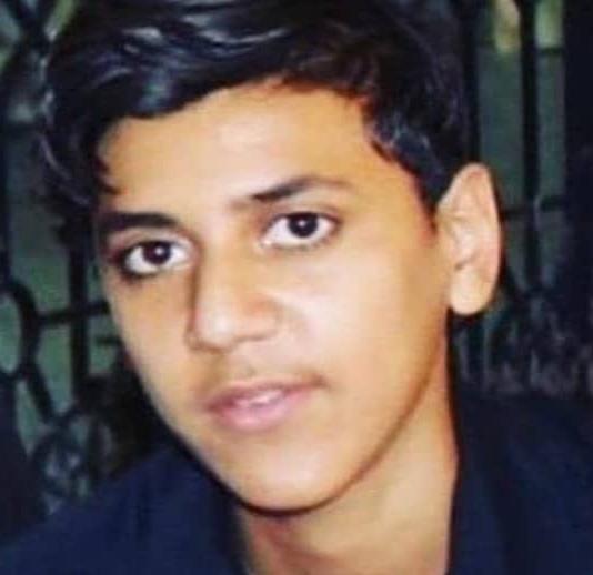 اعتقال الشاب علي رمضان السميع