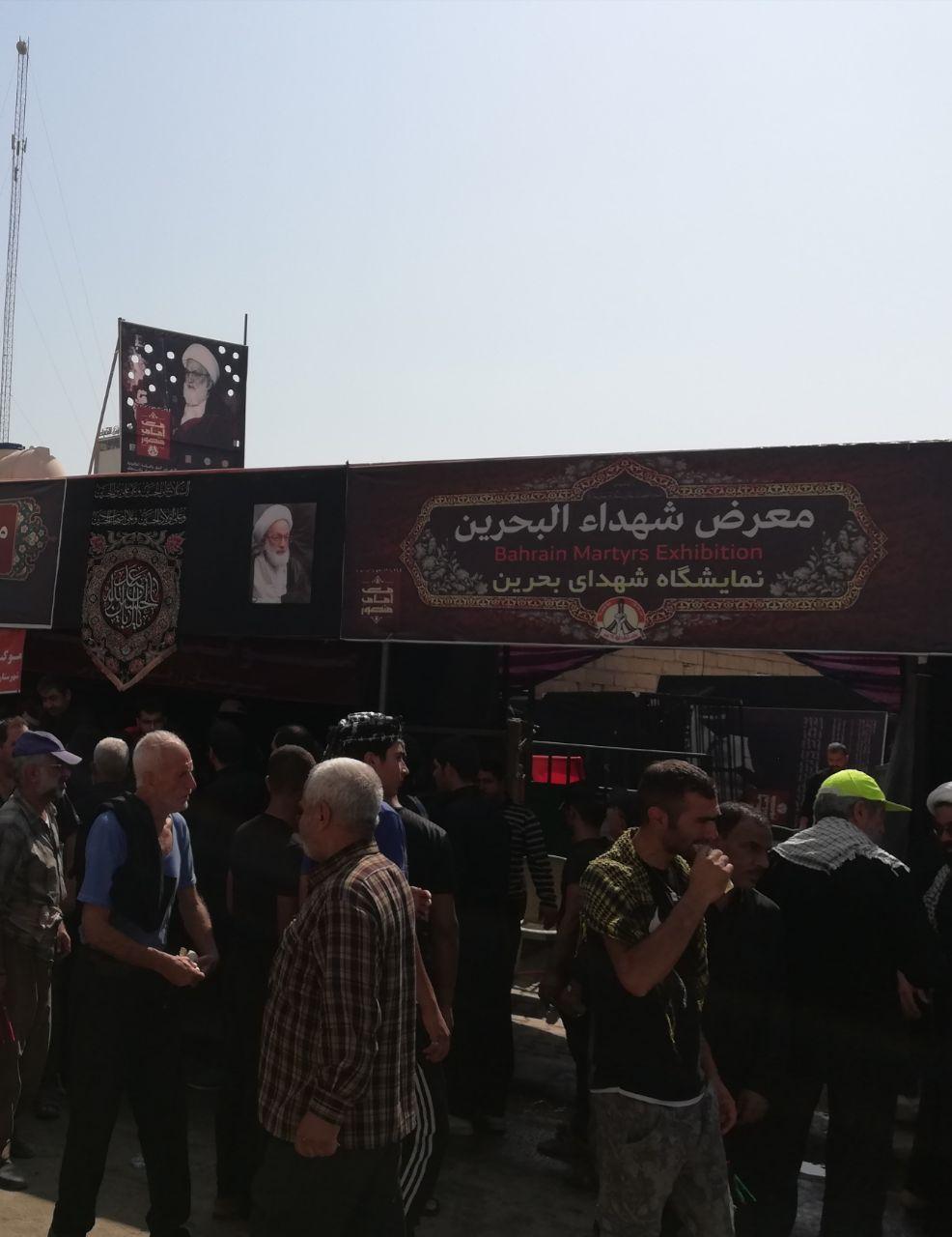عصام المنامي: بعثة الإمام الخامنئي«دام ظلّه»إلى كربلاء تُشارك فيافتتاح«معرض شهداء البحرين»