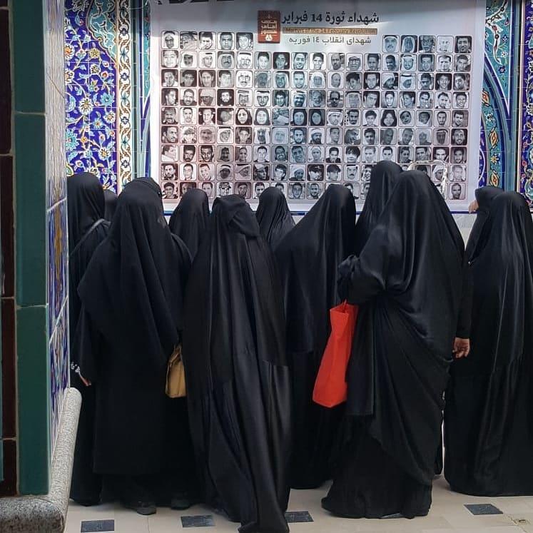 ثورة البحرين حاضرة في حرم السيّدة زينب «ع»