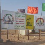 على طريق المشاية.. ثورة البحرين حاضرة