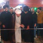 انطلاق فعاليّات «معرض شهداء البحرين» في كربلاء المقدّسة