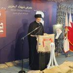 نائب أمين عام عصائب أهل الحقّ: ثوّار البحرين وقفوا وقفة أنصار الحسين «ع»