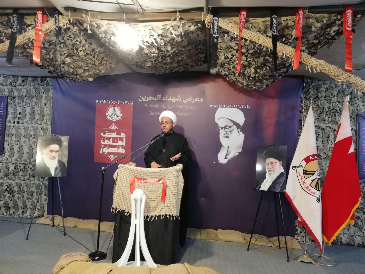 حركات جهادية ووفود علمائيّة تزور معرض «شهداء البحرين» في يومه الثاني