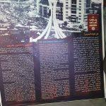 ملف: محطّات في معرض «شهداء البحرين»(2)