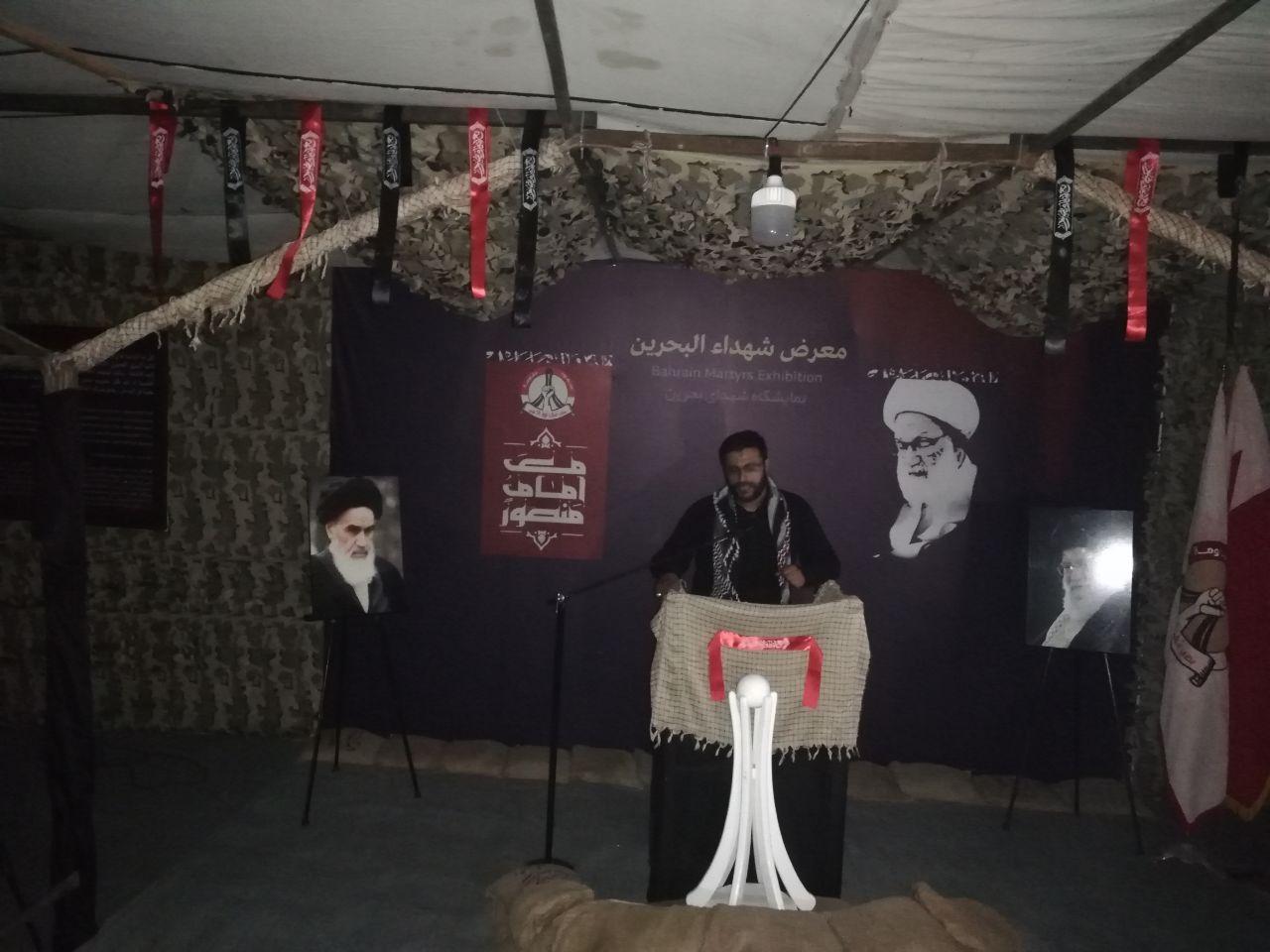 تزايد أعداد زوّار «معرض شهداء البحرين» في يومه الخامس