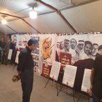 ملف: محطّات في معرض «شهداء البحرين» (5)
