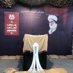ملف: محطّات في معرض «شهداء البحرين» (6)