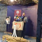 معرض «شهداء البحرين» يستضيف في ختام فعاليّاته أمين عام منظّمة بدر