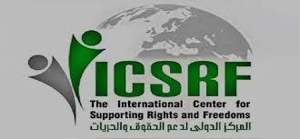 إدانات دوليّة للانتهاكات في حقوق الإنسان في البحرين والنظام الخليفيّ يواصل القمع