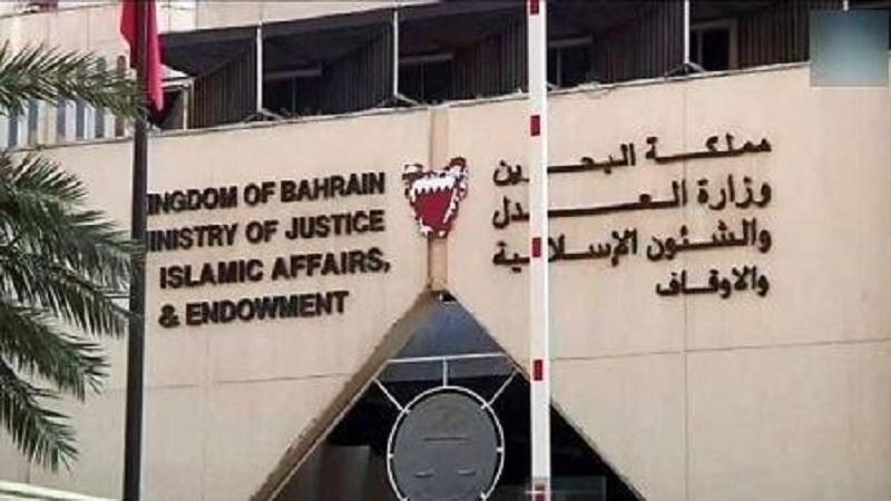 Al-Khalifa Regime politicizes the Judiciary and Fills the Prisons