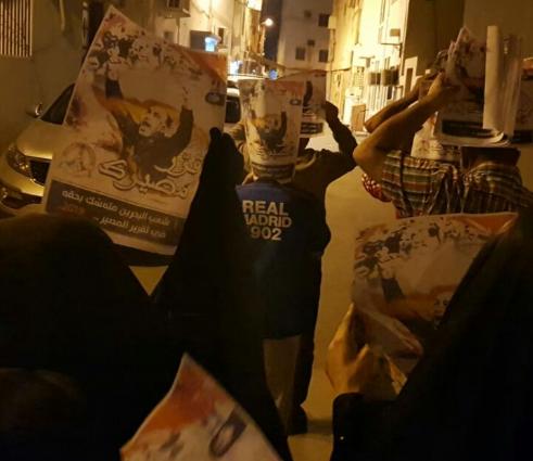 تظاهرات ثوريّة تعمّ مناطق بحرانيّة ضمن فعاليّات «قرّر مصيرك»