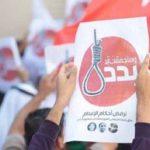 القضاء الخليفيّ المسيّس.. أداة إبادة للشعب البحرانيّ